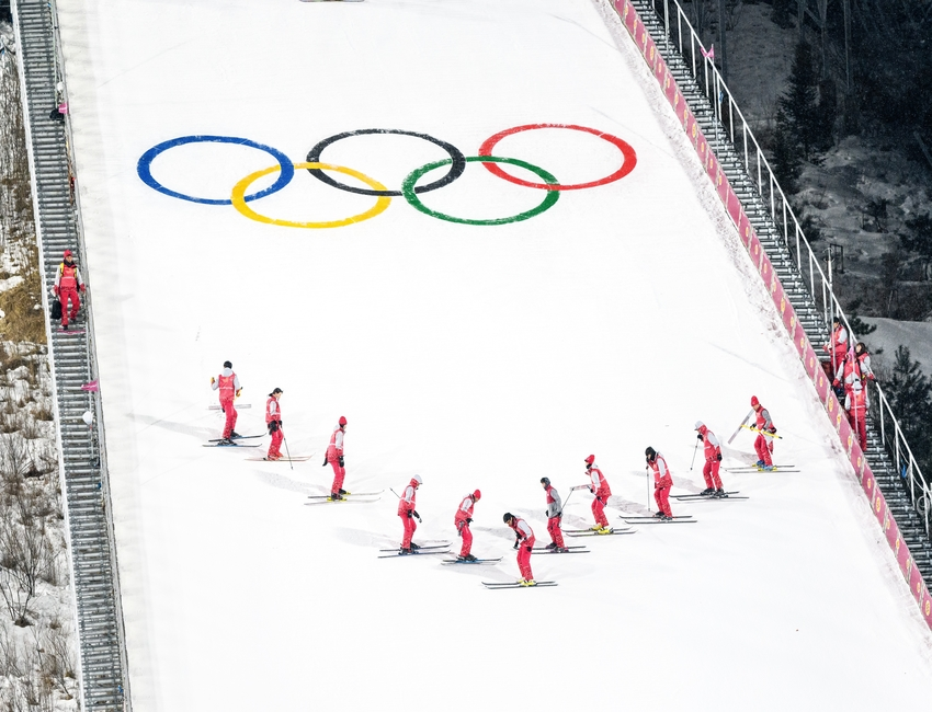 The Olympic circles on the ice